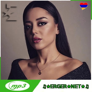 MGER Armenia and Roza Filberg - Милая Мила (2019)