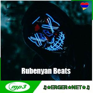 Rubenyan Beats - Яблоко Любви (Remix) (2020)