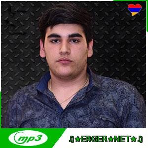 Vahram Hovhannisyan - Im Achqerum (2020)