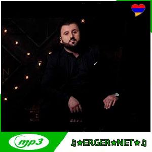 Rafael Tunyan feat. Ashot Saroyan ft. DJ Hakop - Im Korac Ser (2021)