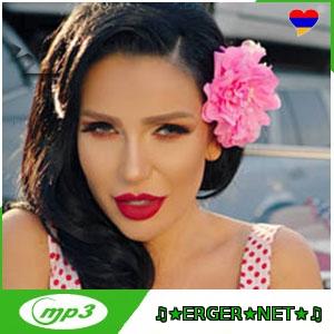 Shprot Ft. Arminka - Anapati Arev (BoiGok) (2021)