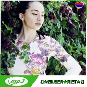 Sona Rubenyan - Bales Qni (2020)