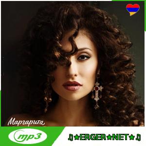 Маргарита Позоян - Не обещай (2019)
