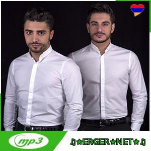 Hakob Hakobyan & Armen Hovhannisyan - Im Balena (2018)