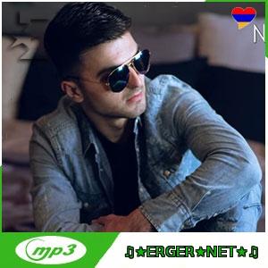 Eduard Savadyan - Моя Мулатка (2019)