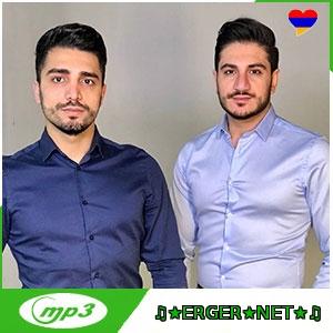 Hakob Hakobyan & Armen Hovhannisyan - Luysic Luse (2019)