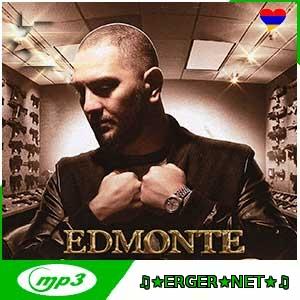 Djan Edmonte - Tsovic Tsov (2021)