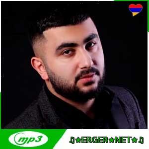 Arthur Yeritsyan - Verjin Handipum / Live (2017)