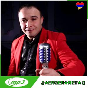 Artur Mejlumyan - Sirum em (2018)