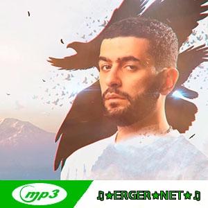 JANAGA (Aghajanyan) - На Бэхе (2020)