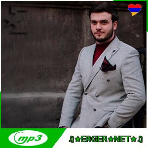 Arayik Avetisyan - Srtis 1000 Xosqern Um Tam (2020)