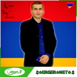 Ozo Avetisyan - Gnum em heru (2020)