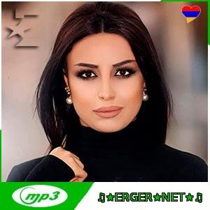 Anette Aghabekyan - Im Kes (2021)