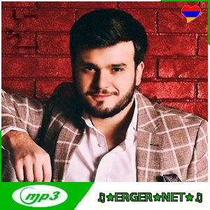 Arayik Avetisyan - Ur es du hima (2021)