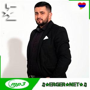 Gegham Sargsyan - Qo ashkhare (2021)