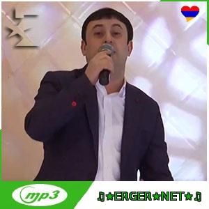 SERGO SINGER - Amena Sirun Axchik (2020)