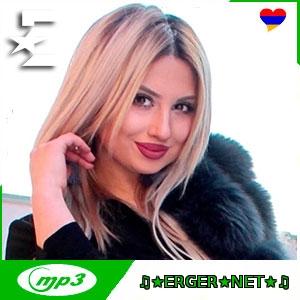 Lena Ghazaryan - Aranc patchari (2020)