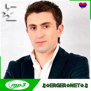 Vardan Badalyan - Karotnerov Hyusvac Eraz (2020)