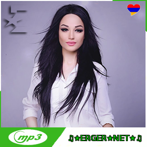 Nare Gevorgyan - Im Yare (2018)