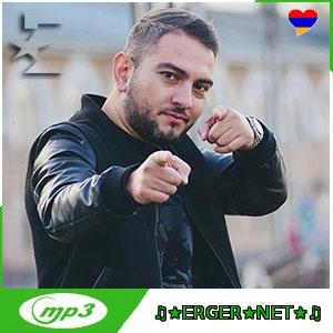 Djan Edmonte - Eli merat Ekav (Dj Suvorovv Remix) (2019)