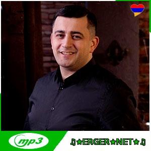 Gegham Sargsyan - Karmir Varder (2020)