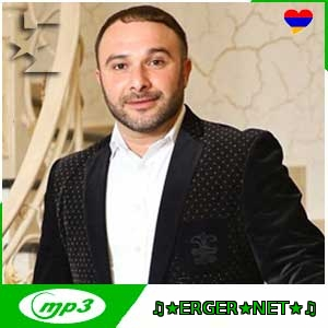 Artur Mejlumyan - Chka qez nman (2021)