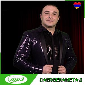 Artur Mejlumyan - Sirum em Qez (2019)