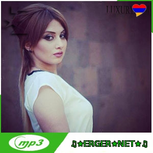 Lena Ghazaryan - Sers Et Tur (2019)