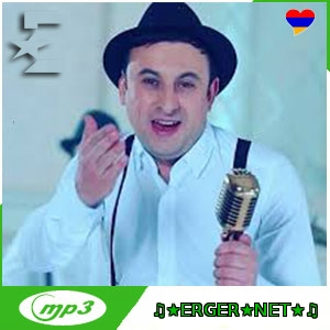 SERGO SINGER - Новый Год (2019)