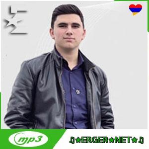 Levon Zaqaryan - Anser Tanjvum Em (2019)