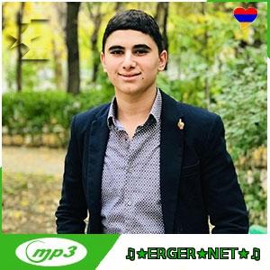 Levon Zaqaryan - De xosir (2021)
