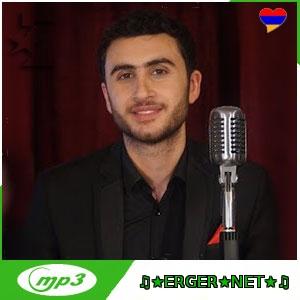 Gevorg Sirekanyan - Du en urish tesakn es (2018)