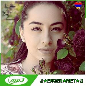 Sona Rubenyan - Qez Het, Hayrik (2021)