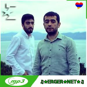Tenca (Fatum & Aghajanyan) - Друг мой (2018)