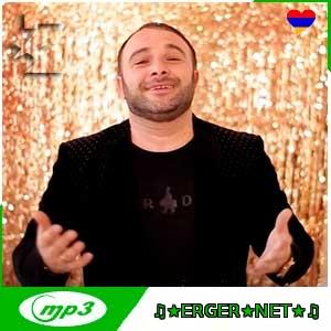 Artur Mejlumyan - Ime Du Es (2019)