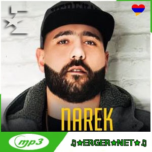 Narek Mets Hayq ft SLEEPY G feat. ASH - Nazan (2021)